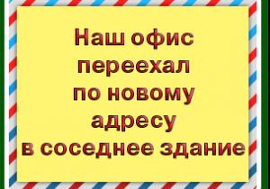express_dostavka_1